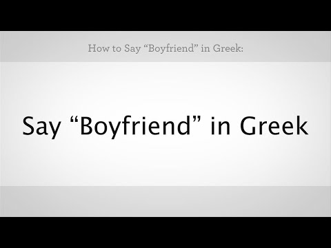 "How to Say ""Boyfriend"" & ""Girlfriend"" | Greek Lessons"