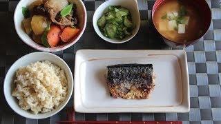 Japanese Dinner Menu 1 - Japanese Cooking 101
