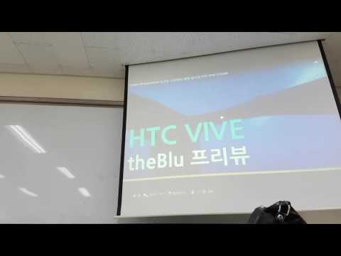 160820_VR Class Case @Smart Education Society Festival
