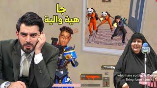شاب العراقي من يصير محترف | PUBG MOBILE