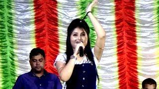 Amar AI horinam jabe Sedin Sathe go // Video Song // Singer // Kotulpur Bondanga Sitala puja 2019