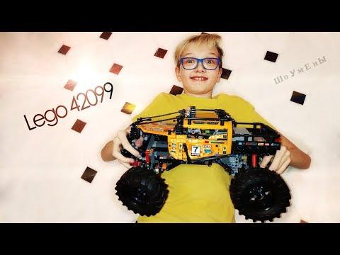 Полный обзор LEGO Technic 42099 Экстремальный внедорожник