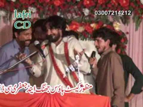 Zakir Mudasir Iqbal Jhamra  Jasan15 Shaban 2017 Kunal Khokhara Jhang