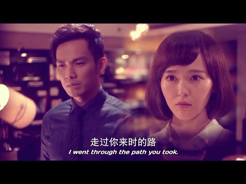 [EngSub] Part 1/9  : Yichen & Mosheng's Cut,  My Sunshine 何以笙箫默 (Wallace Chung, Tang Yan)