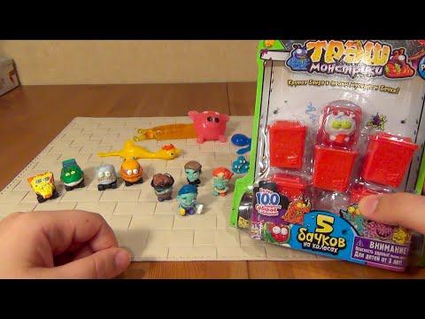 Безумные игрушки -