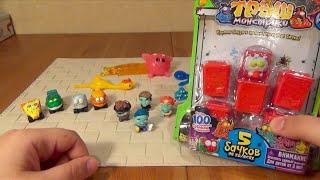 Безумные игрушки - Зомби - Лизуны - Монстры(, 2014-10-16T17:45:21.000Z)
