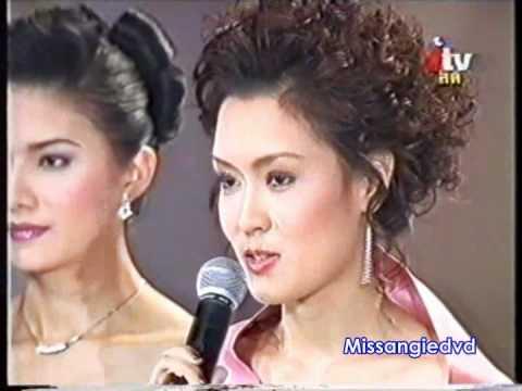 นางสาวไทย 2545 Final