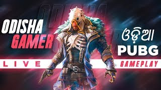 ODISHA GAMER IS LIVE PUBG MOBILE ODIA OP GAMEPLAY