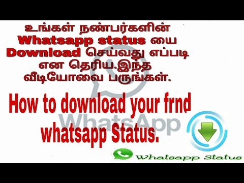 (NEW VERSION ) How to download whatsapp Status in ## TAMIL ...