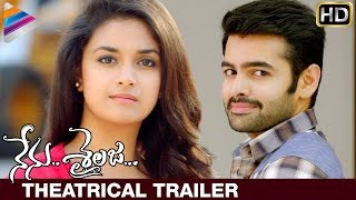 Nenu Sailaja Telugu Movie Theatrical Trailer | Ram | Keerthi Suresh | DSP | Telugu Filmnagar