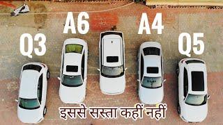 AUDI CARS IN CHEAP | AUDI Q5 | AUDI Q3 | AUDI A6 | AUDI A4 | LUXURY CARS IN CHEAP | SPEEDY TOYZ