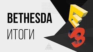 E3 2017. Bethesda - The Evil Within 2, Wolfenstein 2, Dishonored Death of the Outsider