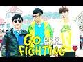 [Vietsub] GO FIGHTING Ep 8 [EXO Team]