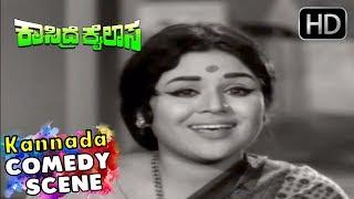 Narasimharaju And Jaya Comedy Scenes Comedy Scenes   Kasidre Kailasa - Kannada Old Movie   Scene 03