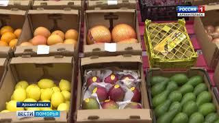 Фрукты и овощи в Архангельске станут дешевле