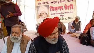 Panjab pardhan nurpuri meeting sangru kul Hind khat majdur unien panjab surjan Singh zila pardhanFZR