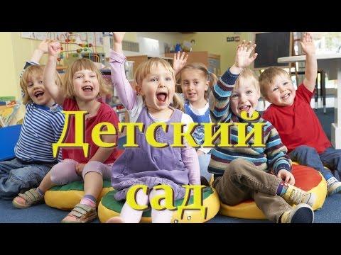 Детский праздник плюс минус детские праздники Кропоткинская