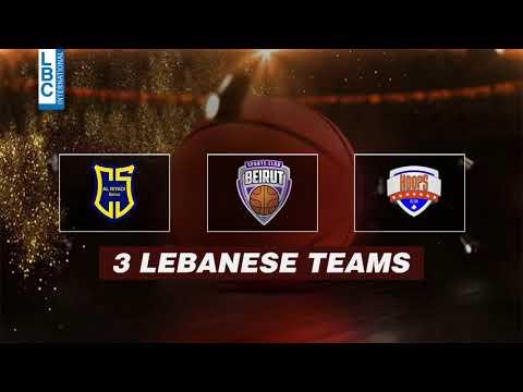 بطولة دبي الدولية لكرة السلة 2020 على LBCI وLB2  - 15:00-2020 / 1 / 23