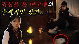 [몰카][Sub] 여고생 겁에질려 욕할뻔ㅋㅋㅋ 학생한테 안맞은게 다행ㅋㅋㅋKorean prank lmao