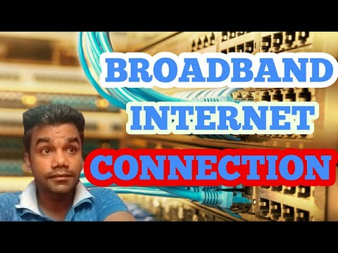 what is broadband connection what is Broadband? (THE INTERNET) part 3 in hindi