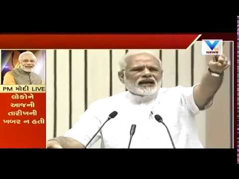 'Young India, New India': PM Modi addresses Student Leaders' Convention | Vtv News