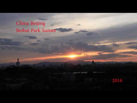2016 China Beijing Beihai Park Sunset