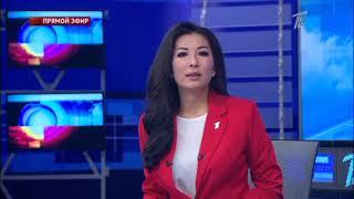 Главные новости. Выпуск от 06.11.2017