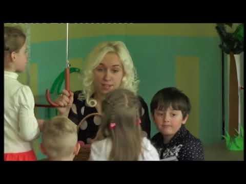 Занятие с детьми старшего возраста по развитию эмоциональной сферы