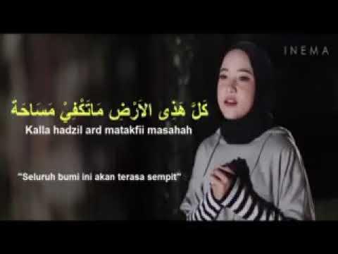 DEEN AsSALAM with lirik cover Syabyan