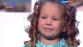"""Кастинг конкурса юных талантов """"Синяя птица"""" от 11.12.2016"""