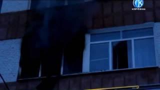 20 02 2012 Пожар в следственном отделе