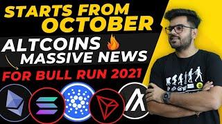 BITCOIN HUGE PUMP COMING🔥 Massive News  Bitcoin Analysis Today🔥BTC Live, ETHEREUM, XRP, Cardano