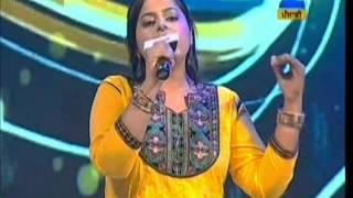 Batti Baal Ke Banere Utte - Rajbir Kaur Kainth