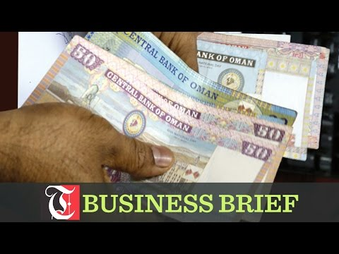 Business Brief - Private wealth in Oman to rise