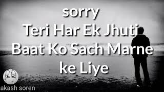 Video Breakup Status Sorry   Last Massege for Whatsapp download MP3, 3GP, MP4, WEBM, AVI, FLV Agustus 2018