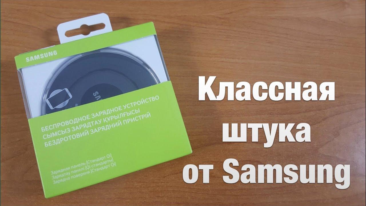 Заказать и купить смартфон samsung на сайте сети фирменных магазинов samsung. Полный каталог с ценами на смартфоны.