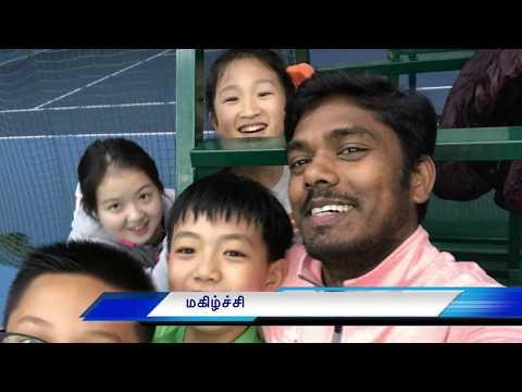 Tamil Tennis training Teaser (தமிழ் டென்னிஸ் பயிற்சி விளம்பரம்)