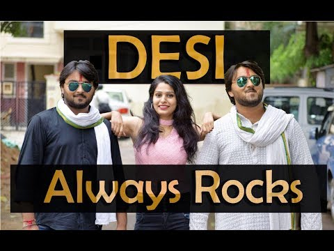 Desi Always Rocks || Ft. Baanke Bihari || Desi Comedy || Crazy Creatures ProductionS || CCP