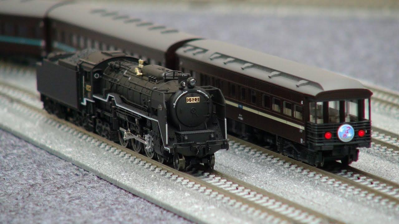 鉄道模型 C62 2 蒸気機関車 - YouTube