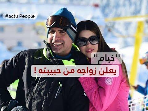 ''خيام'' يعلن زواجه من حبيبته !