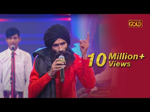 Kanwar Grewal | Best Sufi Performance Live | PTC Punjabi Film Awards 2017