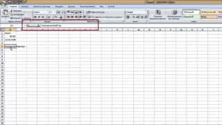 ввод данных (текст, числа, даты) в ячейки листа Excel