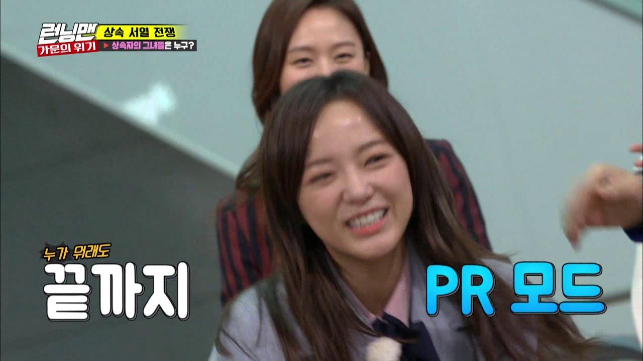 SBS-IN   Kim Se Jeong from Gugudan dancing Chococo in Runningman with EngSub