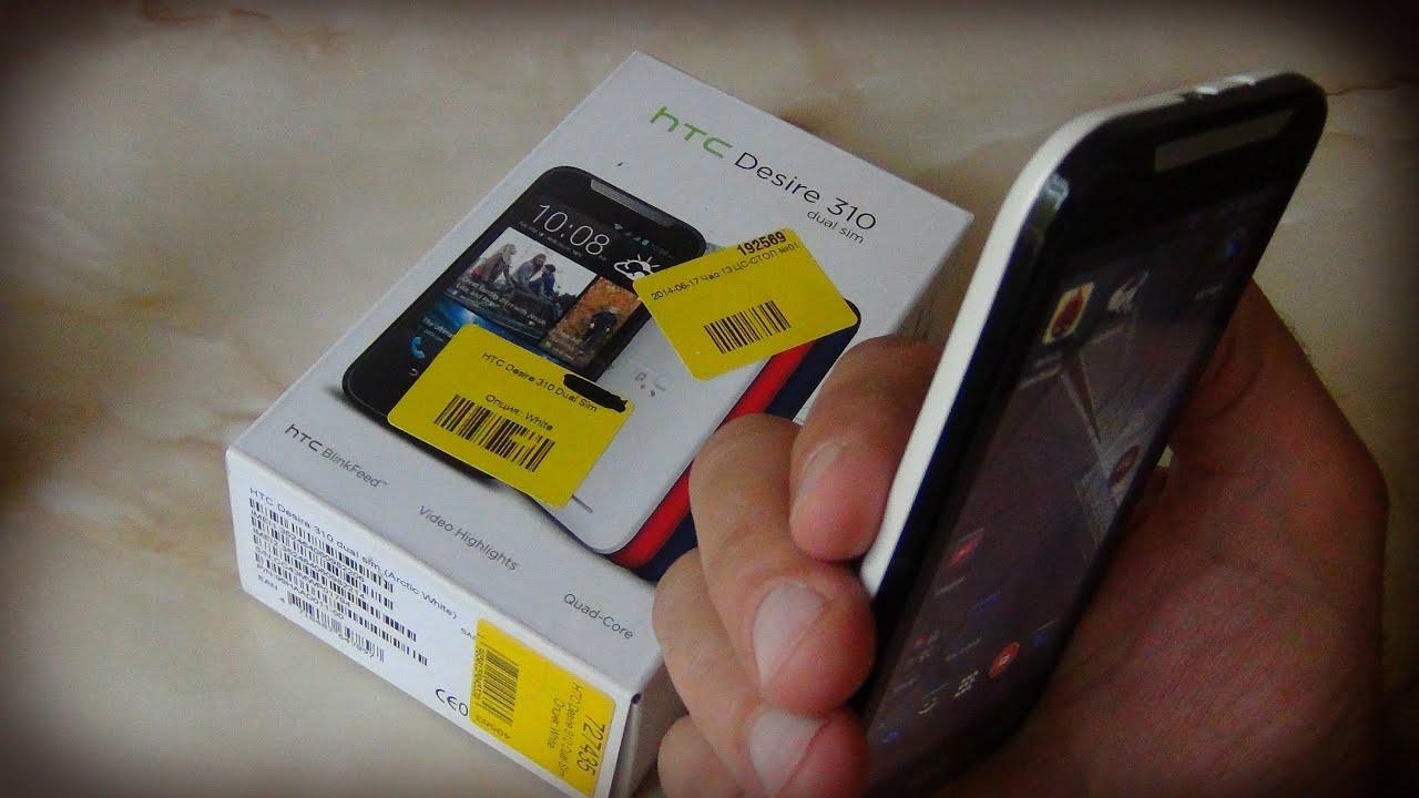 телефон мобильный htc 601 инструкция пользователя