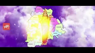 Telangana Janaganamana Song for Telangana Formation Day, June 2, 2017 (PROMO) | YOYO TV Exclusive