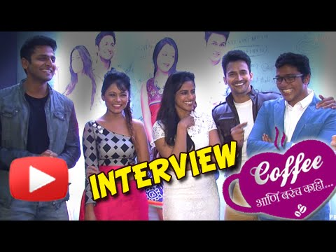 EXCLUSIVE Coffee Ani Barach Kahi - Fun Team Interview - Prarthana, Vaibhav, Suyash, Bhushan