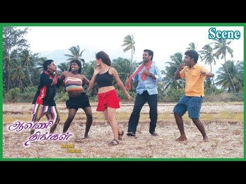 Aavani Thingal Tamil Movie | Scene | Srikumar & Friends Tease Tejini & Pattanathu Song