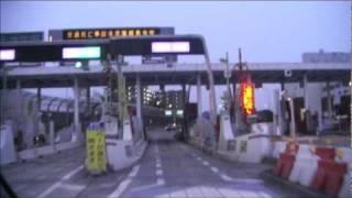 名神高速道路吹田インター入口