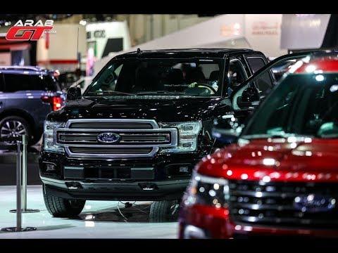 فرصة عمل في شركة فورد للسيارات وتحدي جديد للقراءة SHARE  - 15:53-2019 / 1 / 9