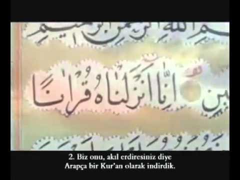 Abdulbasit Abdussamed - Tekvir Süresi (Dünyanın En Güzel Sesli Hafızı)